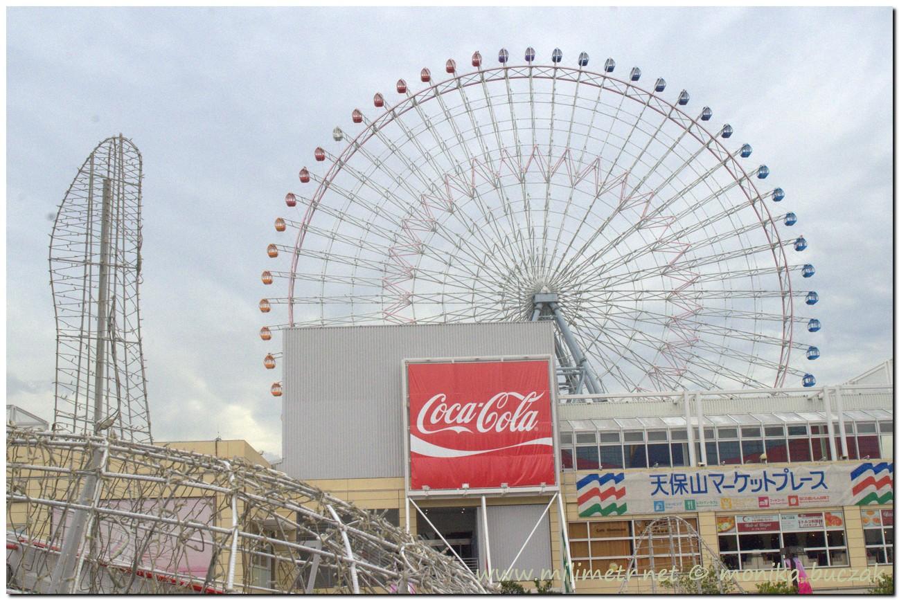 20120908-japonia-osaka-11