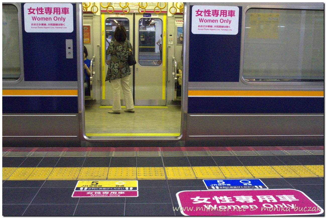20120908-japonia-osaka-5