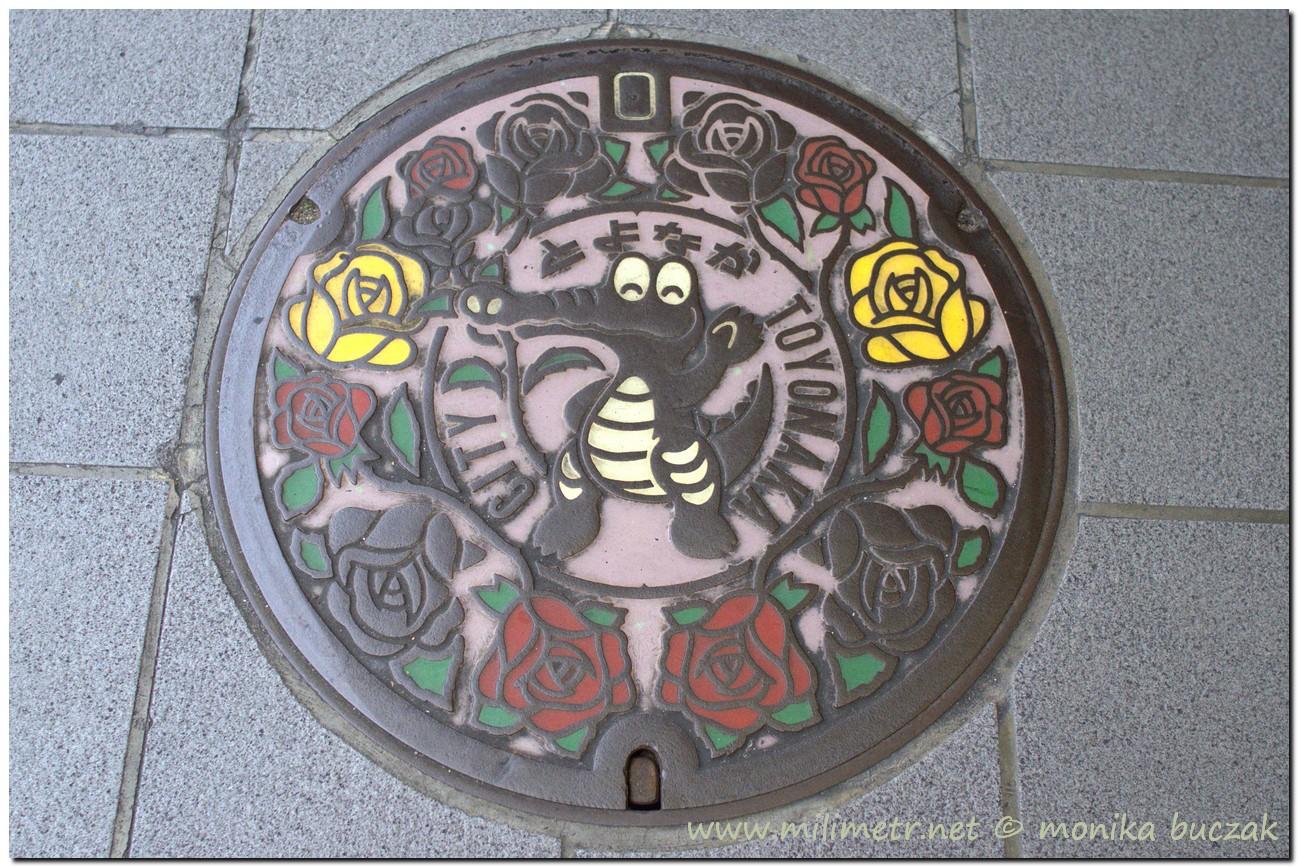 20120909-japonia-osaka-3