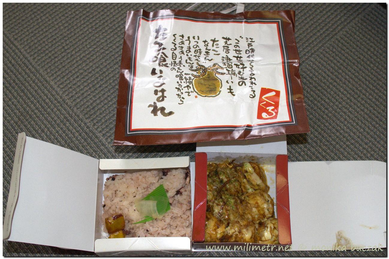 20120910-japonia-osaka-33