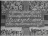 20081119-kambodza-phnom-penh-29