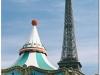 par-2-towers