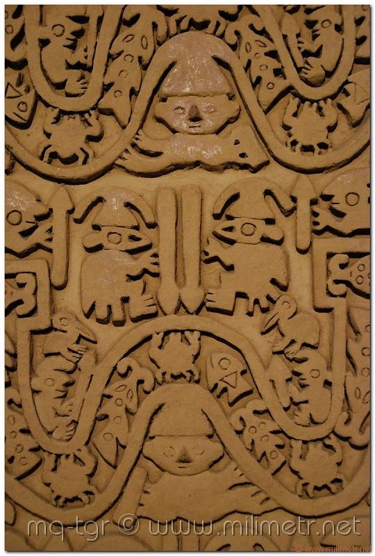 peru-20070722-lima-museo-de-la-nacion-51