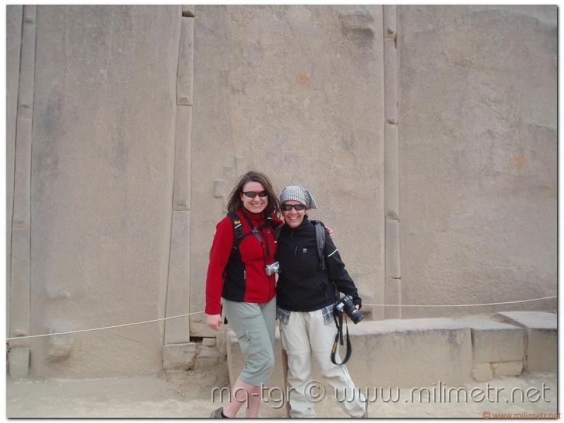 peru-20070726-by-marta