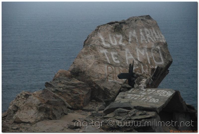 peru-20070806-arequipa-nazca-134