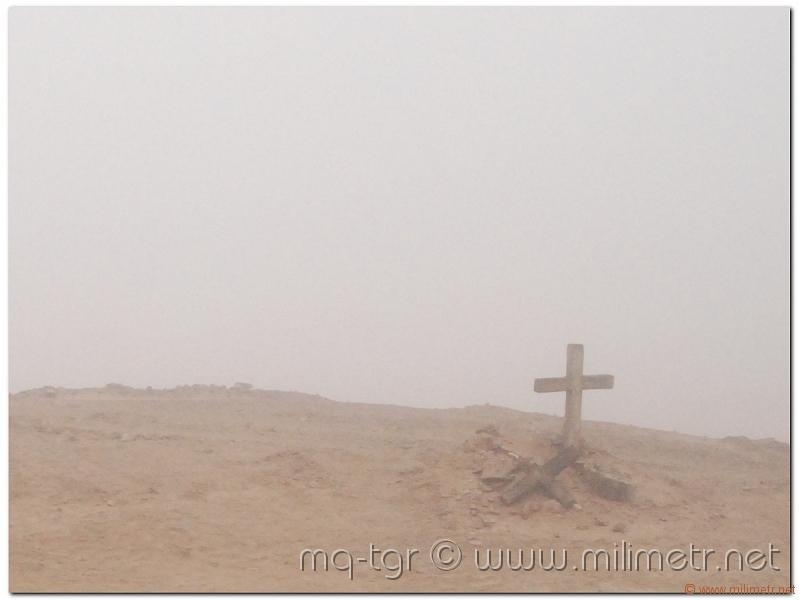 peru-20070806-arequipa-nazca-207
